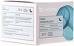 Parfumuri și produse cosmetice Cremă anti-îmbătrânire cu extract de melc de noapte pentru față - Vis Plantis Helix Vital Care Rejuvenating Night Cream