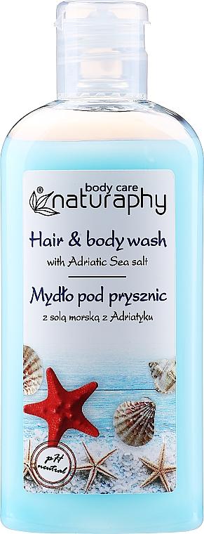 Șampon-gel de duș cu sare de mare - Bluxcosmetics Naturaphy