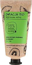 Parfumuri și produse cosmetice Cremă cu extract de kiwi pentru mâini și unghii - Gracla Bio Protective Hand And Nail Cream Kiwi