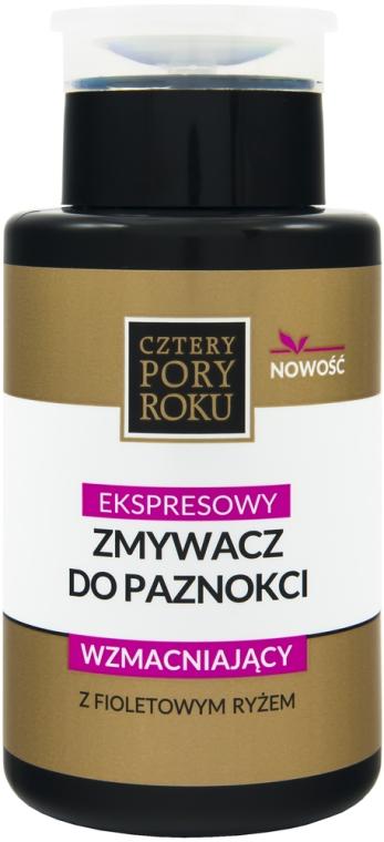 Soluție pentru înlăturarea lacului de pe unghii - Cztery Pory Roku