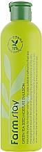 Parfumuri și produse cosmetice Emulsie hidratantă - FarmStay Green Tea Seed Moisture Emulsion
