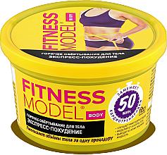 """Parfumuri și produse cosmetice Împachetare fierbinte pentru corp """"Slăbire"""" - Fito Cosmetic Fitness Model"""