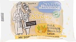 Parfumuri și produse cosmetice Săpun - Secrets De Provence My Soap Bar Organic Argan Oil