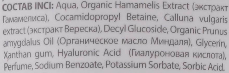 """Gel de spălare """" Hidratant"""" - ECO Laboratorie Facial Washing Gel — Imagine N3"""