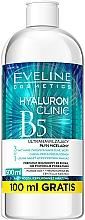 Parfumuri și produse cosmetice Apă micelară 3 în 1 - Eveline Cosmetics Hyaluron Clinic B5