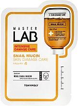 Parfumuri și produse cosmetice Mască de țesut pentru față, cu mucină de melc - Tony Moly Master Lab Snail Mucin Mask