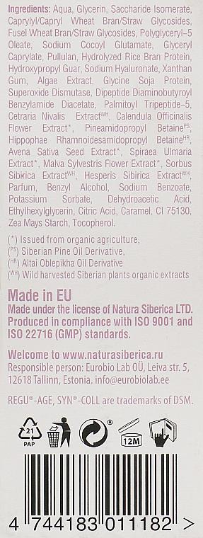 Ser cu efect de lifting pentru pleoape - Natura Siberica Anti-Age — Imagine N3