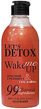 "Parfumuri și produse cosmetice Gel de duș - Body Boom ""Wake Me Up"""