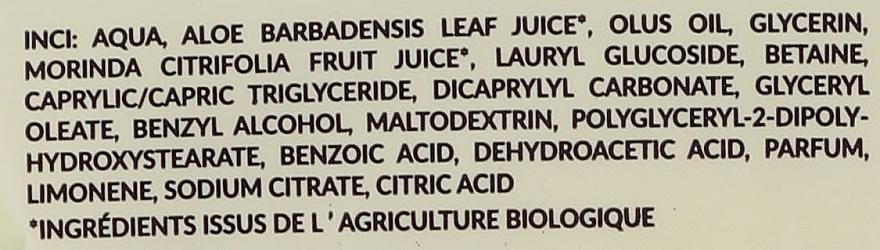 Șervețele umede organice pentru îndepărtarea machiajului - Bocoton Bio Hydra — Imagine N3
