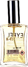 Eyfel Perfume K-45 - Apă de parfum — Imagine N2
