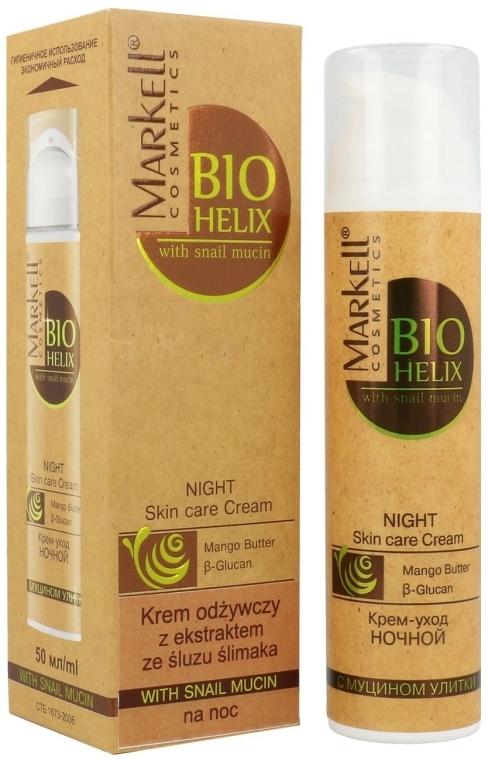 Cremă cu mucus de melc pentru față - Markell Cosmetics Bio-Helix Night Cream