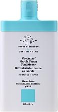 Parfumuri și produse cosmetice Balsam pentru păr - Drunk Elephant Cocomino Marula Cream Conditioner