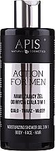 Parfumuri și produse cosmetice Gel hidratant de duș 3in1 - APIS Professional Action For Men