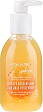 Parfumuri și produse cosmetice Gel cremă cu ulei de cătină și de portocale pentru curățare - Uoga Uoga Good Mood Concentrate Natural Face Wash