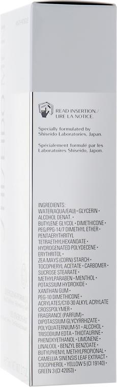 Gel după ras - Shiseido Men Energizing Formula Gel  — Imagine N3