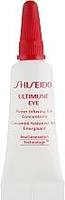 Set - Shiseido Vital Perfection (conc/10ml + foam/15ml + softner/30ml + conc/3ml + cr/50ml) — Imagine N5