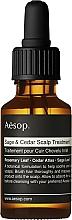 Parfumuri și produse cosmetice Ulei de păr - Aesop Sage & Cedar Scalp Treatment