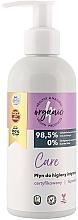 Parfumuri și produse cosmetice Gel pentru igiena intimă, cu pompă - 4Organic Care Intimate Gel