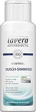 Parfumuri și produse cosmetice Șampon-gel de duș - Lavera Neutral Dusch-Shampoo