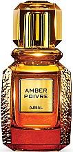 Parfumuri și produse cosmetice Ajmal Amber Poivre - Apă de parfum