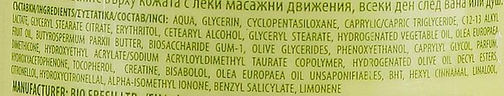 Loțiune răcoritoare și parfumată pentru corp - BioFresh Olive Oil Of Greece Body Lotion — Imagine N3