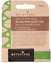 Parfumuri și produse cosmetice Balsam regenerant pentru buze - Botavikos Regenerating Lip Balm