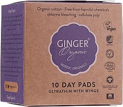 Parfumuri și produse cosmetice Absorbante de zi, 10 bucăți - Ginger Organic