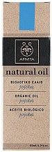 Ulei natural de jojoba - Apivita Aromatherapy Organic Jojoba Oil — Imagine N3