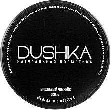 """Parfumuri și produse cosmetice Cremă pentru corp """"Cheesecake de cireșe"""" - Dushka"""