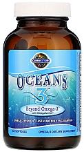 "Parfumuri și produse cosmetice Complex ""Beyond Omega-3 cu omega-xantină"", capsule - Garden of Life Oceans 3 Beyond Omega-3"