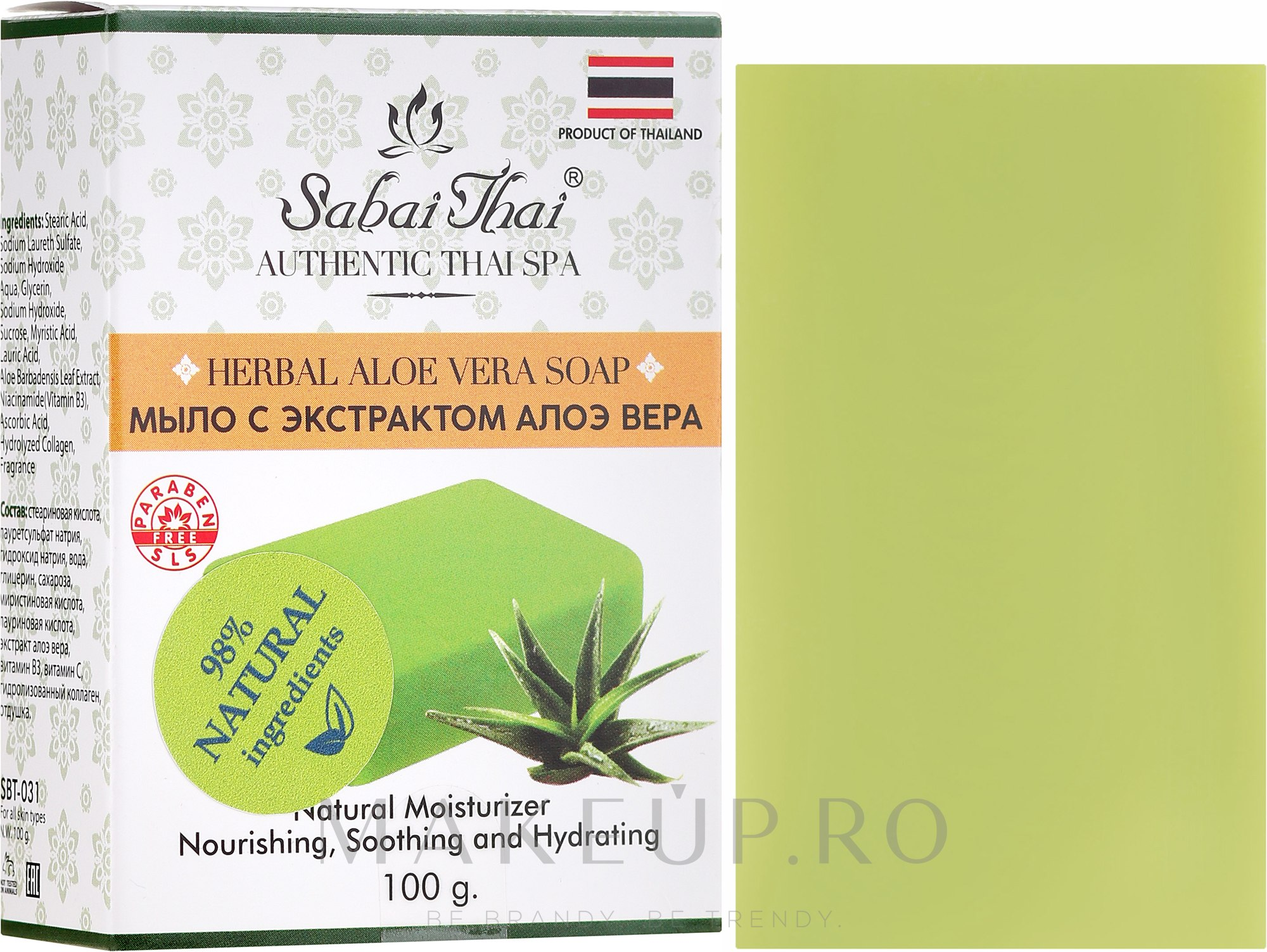Săpun cu extract de aloe vera - Sabai Thai Herbal Aloe Vera Soap — Imagine 100 g