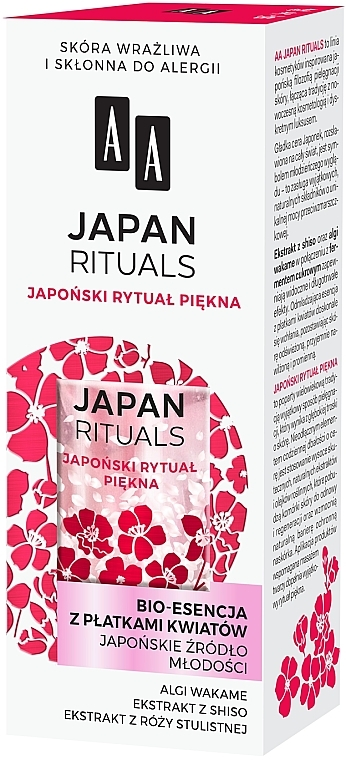 Esență pentru față - AA Japan Rituals Bio-Essence — Imagine N2