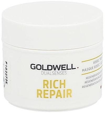 "Mască de păr ""Tratament în 60 de secunde"" - Goldwell Dualsenses Rich Repair 60sec Treatment"