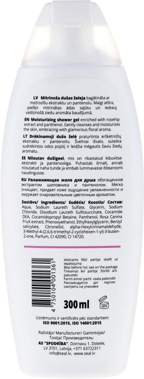 Gel de duș - Seal Cosmetics Floral Delight Shower Gel — Imagine N2