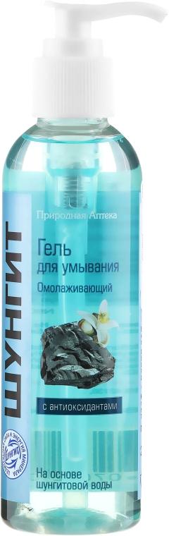 Gel de curățare pentru față - Fratti HB Shungite — Imagine N1