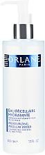 Parfumuri și produse cosmetice Apă micelară - Orlane Moisturizing Micellar Water