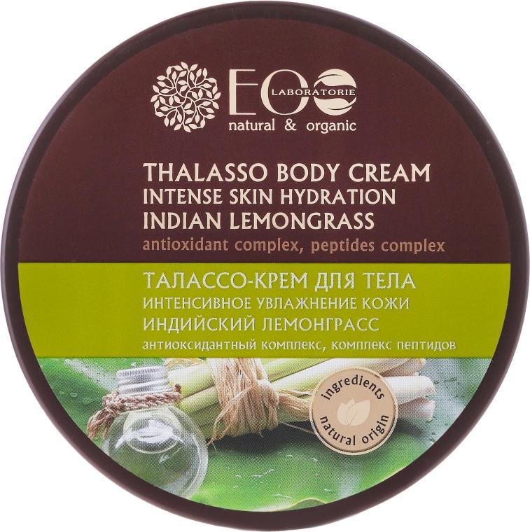 """Thalasso body cream """"Hidratare intensivă"""" - ECO Laboratorie Natural & Organic"""