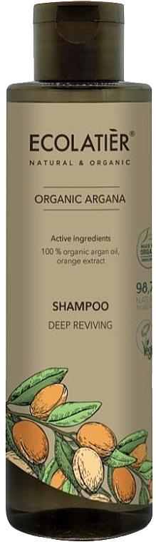 "Șampon ""Recuperare profundă"" - Ecolatier Organic Argana Shampoo"