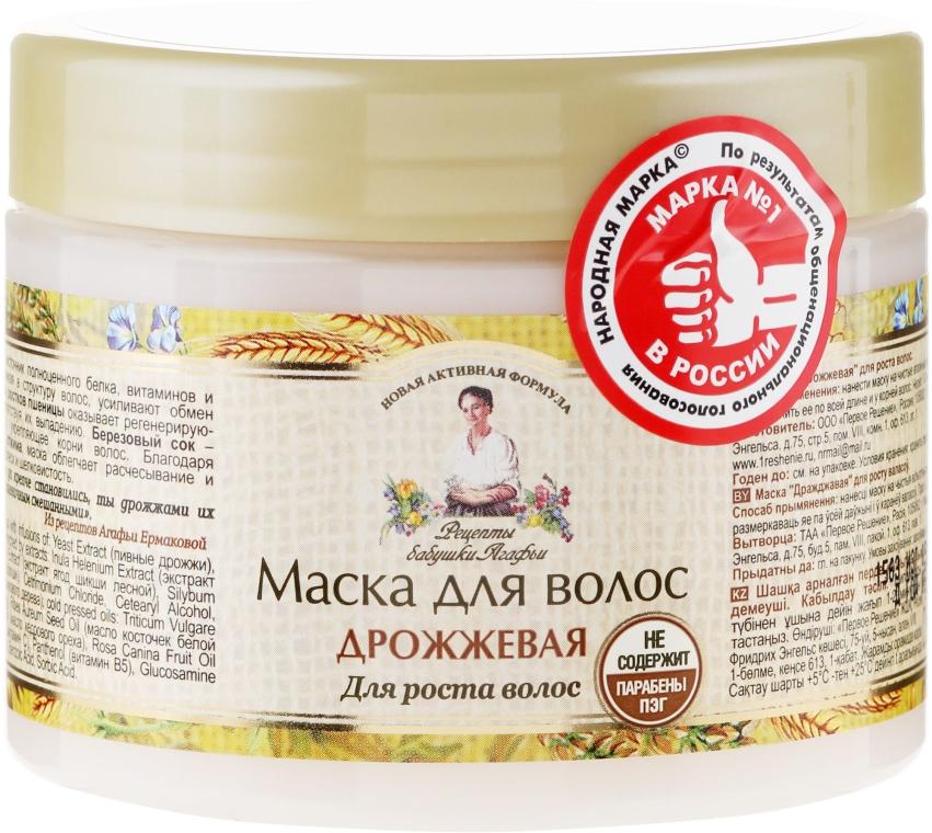 Mască de păr cu drojdie de bere - Reţete bunicii Agafia