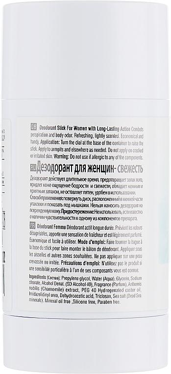 """Deodorant pentru femei """"Fresh"""" - Mon Platin DSM Deodorant Stick Fresh — Imagine N2"""