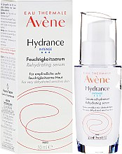 Parfumuri și produse cosmetice Ser facial - Avene Hydrance Intense Serum Rehydratant