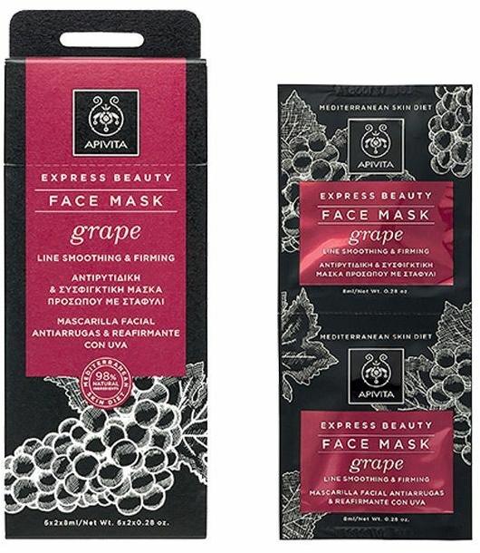 Mască antirid cu struguri - Apivita Express Beauty Face Mask Grape — Imagine N1