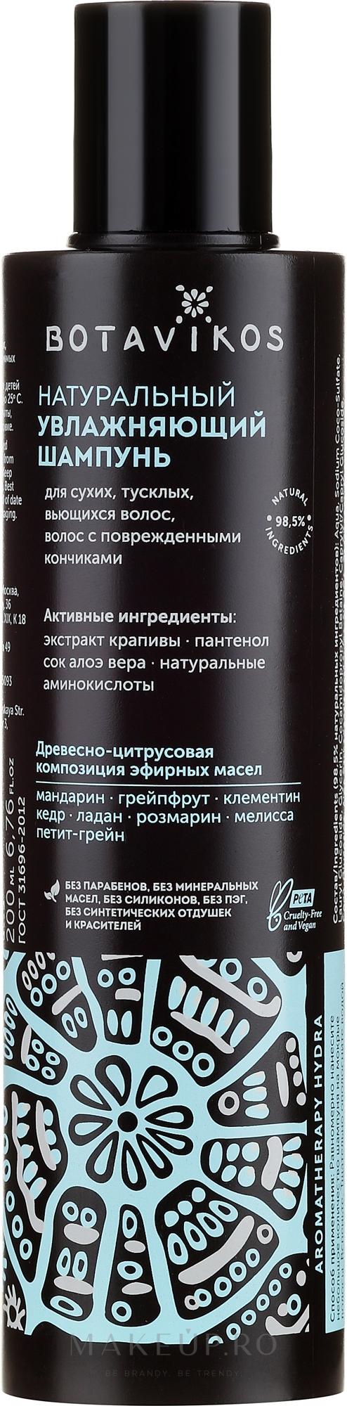 Șampon hidratant - Botavikos Natural Moisturizing Shampoo — Imagine 200 ml