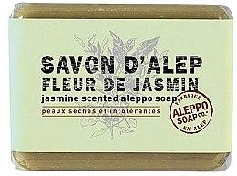 Parfumuri și produse cosmetice Săpun Aleppo cu aromă de iasomie - Tade Aleppo Jasmine Scented Soap