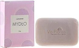 Parfumuri și produse cosmetice Săpun pentru piele uscată și sensibilă - Vis Plantis Soaps Lanolin Soap With Olive Oil For Face And Body Dry And Sensitive Skin