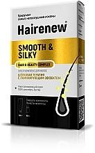 """Parfumuri și produse cosmetice Complex inovator de păr """"Laminare cu ultrasunete"""" - Hairenew Smooth & Silky Hair & Beauty Complex"""