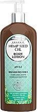 Parfumuri și produse cosmetice Loțiune cu ulei organic de cânepă pentru corp - GlySkinCare Hemp Seed Oil Body Lotion