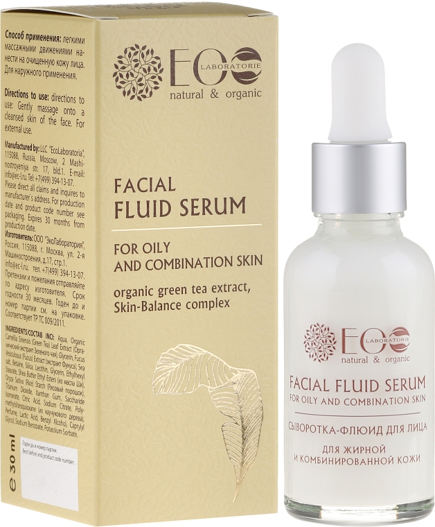Ser- fluid pentru ten gras și combinat - ECO Laboratorie Facial Fluid Serum