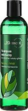 Parfumuri și produse cosmetice Șampon pentru întărirea părului - _Element Basil Strengthening Anti-Hair Loss Shampoo