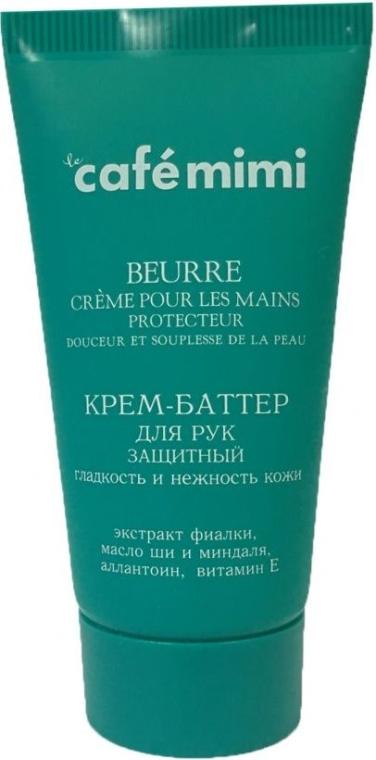 """Cremă unt pentru mâini-Protecție """"Finețea și sensibilitatea pielii"""" - Le Cafe de Beaute Cafe Mimi Hand Cream Oil  — Imagine N1"""